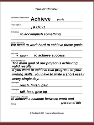 define achieve, achieve meaning, achieve in a sentence, Vocabulary, esl, efl, English, Inglês, inglés, английский язык, ingles, английские, http://www.allyparks.com/english-blog/how-to-learn-new-english-words-with-vocabulary-worksheets-achieve